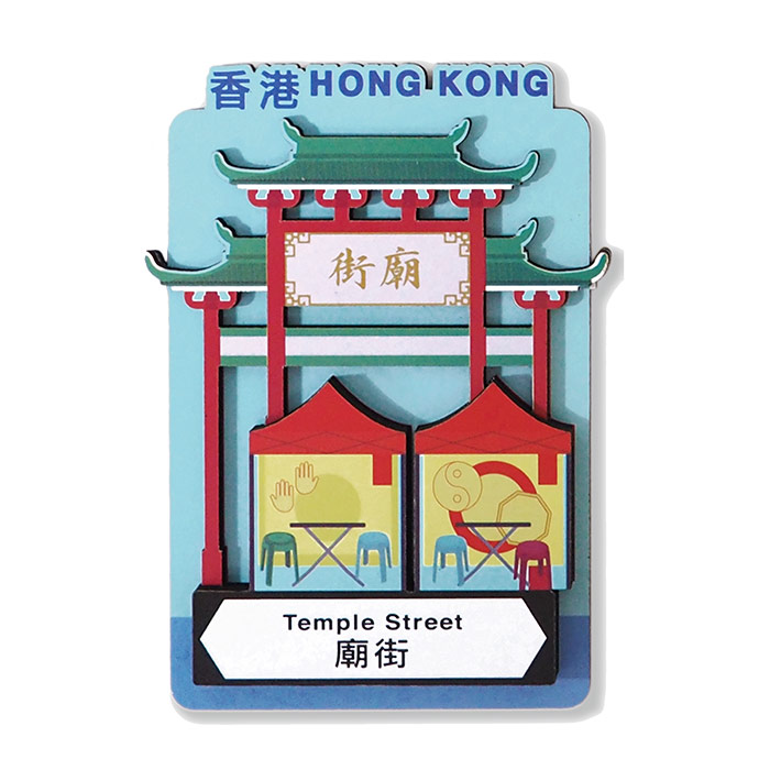 2bb6805c48c8 Design Highlights - HKTDC Design Gallery
